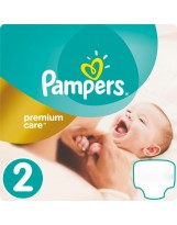 PAMPERS TAILLE 2 NEW BABY DRY 160 COUCHES (2X80 COUCHES)