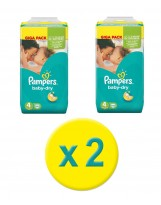 240 COUCHES TAILLE 4 PAMPERS BABY DRY (2X120)